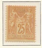 PIA - FRA - 1877-1800 :  Gruppo Allegorico - Pace E Commercio - II Tipo - (Yv 92) - 1876-1898 Sage (Tipo II)