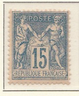 PIA - FRA - 1877-1800 :  Gruppo Allegorico - Pace E Commercio - II Tipo - (Yv 90) - 1876-1898 Sage (Tipo II)
