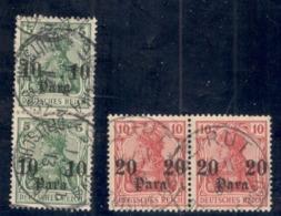 GERMAN  OFFICES .....TURKEY1905: Michel36-7used Pairs - Bureau: Turquie