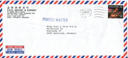 Singapore Air Mail Cover Sent To Denmark 2-9-1994 - Singapore (1959-...)