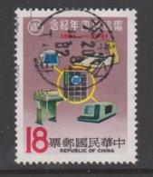 TAIWAN, USED STAMP, OBLITERÉ, SELLO USADO. - 1945-... Repubblica Di Cina