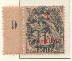"PIA - FRA - 1919-1926 :  ""Blanc"" Sovrastampato - (Yv 157) - 1900-29 Blanc"