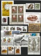 ALBANIA 1995 Year Set.  25 Issues (46 St.+5 M/s) MNH - Albania