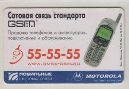 RUSSIA 25 GSM MOTOROLA OMSK - Russland