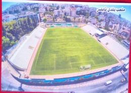 Soccer Stadium - Palestina