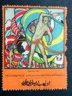 ARABO ARABIAN PERSIANO TEHERAN ? STOCKHOLM 1912 Svezia  SUEDE OLYMPIC GAMES  ERINNOPHILIE  CHIUDILETTERA - Sommer 1912: Stockholm