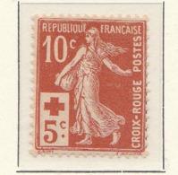 """PIA - FRA -1914 :  A Favore Della Croce Rossa - """"Semeuse"""" Con Fondo Pieno E Senza Suolo  - (Yv 147a) - Primo Soccorso"""