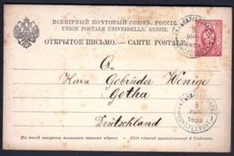 Russia Kalwarya 1888 / UPU Postal Stationery, Carte Postale 3 Kop - 1857-1916 Imperio