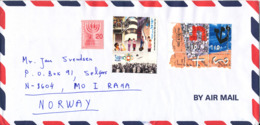 Israel Air Mail Cover Sent To Norway Haifa 2007-08 No Postmarks On Stamps Or Cover - Airmail