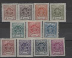 Pologne - 1925 Oeuvres Trésor Nationnal N°299/309 - 1919-1939 République
