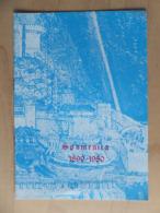 Croatia Kroatien 1980 Filatelistički Klub Dubrovnik Spomenica 1890 - 1980 Anniversary Of Philatelic Club Dubrovnik - Altri