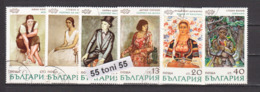 1971 Art- GALLERY In SOFIA (paintings )Mi 2106/11 6v.-used(O)  Bulgaria/Bulgarie - Arte