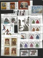 ALBANIA 1997 Year Set. 12 Issues ( 28 St.+2 M/s) - Albania