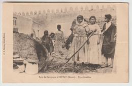 Maroc - Four De Campagne à Settat - Type Israélite - Morocco