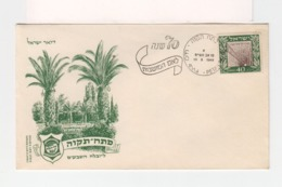Enveloppe FDC Israël Octobre 1949. CAD Petak Tiqva. Anniversaire Fondation Petak Tiqva. (2619x) - FDC