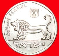 + LION: PALESTINE (israel) ★ 5 Lires 5739 (1979)! LOW START ★ NO RESERVE! - Israël