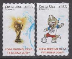COSTA RICA, USED STAMP, OBLITERÉ, SELLO USADO. - Costa Rica