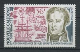 Nlle CALEDONIE 1974 PA N° 158 ** Neuf MNH Superbe C 10.50 € Célébrités Celebrities Cook Bateaux Boats Sailboat - Ongebruikt