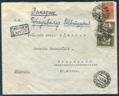 1936 Russia USSR Moscow Registered Deutsche Botschaft Cover - Braunwald Switzerland. Colour Printing Error? - 1923-1991 USSR