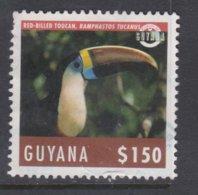 GUYANA, USED STAMP, OBLITERÉ, SELLO USADO - Guyana (1966-...)