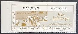 TS29 -  Lebanon 1977 Driving Offense Tax (Fine) Revenue Stamp - 50L - MNH - Lebanon
