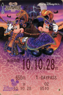 "Japan - Japanese Card DISNEY RESORT LINE.  Carte DISNEY RESORT LINE Du Japon.   ""Halloween 2010"". - Disney"