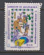 GUATEMALA, USED STAMP, OBLITERÉ, SELLO USADO - Guatemala