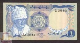 SUDAN 1 POUND 1983 PICK 25 UNC - Sudan