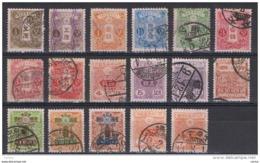 GIAPPONE:  1914/31  STEMMI  -  LOTTICINO  17  VAL. US. -  YV/TELL. 128//217 - 1926-89 Emperor Hirohito (Showa Era)