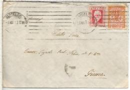 BARCELONA CC A GERONA SELLO AYUNTAMIENTO DE BARCELONA 1933 AL DORSO LLEGADA - 1931-50 Briefe U. Dokumente