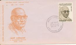 India FDC 25-12-1973 Chakravarti Rajagopalachari With Cachet - FDC