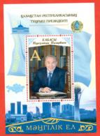 Kazakhstan 2016. Block.First President Of Kazakhstan Nazarbayev N.A.The Circulation Of 5000 Copies. - Kazakhstan