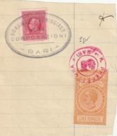 CONSORZIO PROVINCIALE CORPORAZIONI BARI - 1861-78 Victor Emmanuel II.