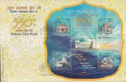 INDIA 2019  FDC MS GURU NANAK DEV JI, 550th Birth Anniversary, Founder Of Sikhism ,MINIATURE SHEET, JABALPUR Cancelled. - FDC