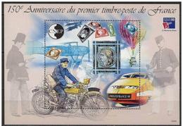 Timbre Neuf ** France, Bf CNEP N°30, 1999, 1er Timbre Français, Hologramme Cérès Philexfrance - CNEP
