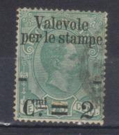 ITALIE  N° 49 YVERT  (1884) - 1878-00 Humbert I.