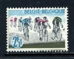 Belgique COB 1256 V1 ** - Errors And Oddities