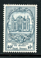Belgique 1952 COB 891 */** Défaut De Gomme - Belgique
