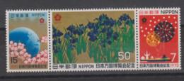 #17 JAPON - Triptyque 1970 Issu Du Bloc Neufs** - 1926-89 Emperor Hirohito (Showa Era)