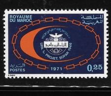 Morocco 1971 25th Anniversary Of Conference Of Sofar Lebanon MNH - Morocco (1956-...)