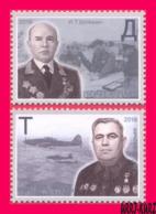 TRANSNISTRIA 2019 WWII WW2 Second World War Heroes Of Soviet Russia USSR General I.Shliomin Pilot N.Alferyev 2v MNH - Militaria