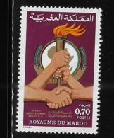 Morocco 1973 OAU 10th Anniversary MNH - Morocco (1956-...)