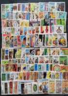 Ghana 150  Diff.Commemorative  Stamps USED  POSTAGE EXTRA - Ghana (1957-...)