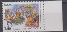 Europa Cept 1998 Russia 1v  ** Mnh (45219F) - Europa-CEPT