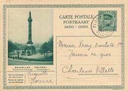 490/30 -- Entier Illustré Képi 35 C. FLORENNES 1930 Vers CHARLEROI Villette - Maison Brachotte , Faiences En Gros - Ganzsachen