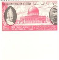 Jordan -Error - Misperforated - Pope - King - Stamps