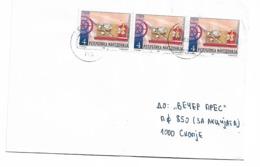 Macedonia 3 Stamp Od The Telegraph - Macedonia