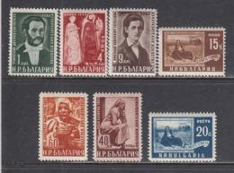 Bulgaria 1950 - Paintings, Mi-Nr. 731/37, MNH** - Neufs