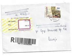 Macedonia North Albania School Stamp - Macedonia