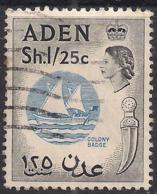 Aden 1953 - 63 QE2 1/-25ct Dull Blue & Black Used SG 64a ( K53 ) - Aden (1854-1963)